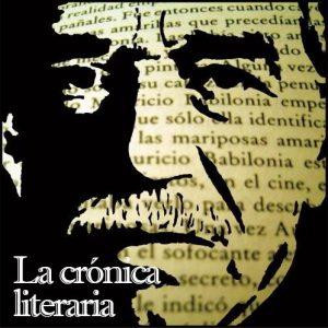 Características de la crónica literaria
